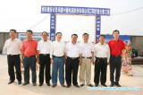 The Corner Stone Laying Ceremony of our Company′s Phase II Project
