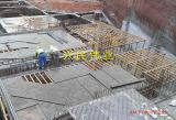residential building project of slab formwork in Algeria
