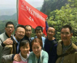 Visiting Kongtong Mountain,Passion is burning.