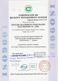 ISO 9001 certificates for all the models