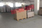 amplifier stock-warehouse