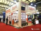 Shanghai Refrigeration EXPO -2017