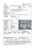 Dishwasher Suitability Test - TUV