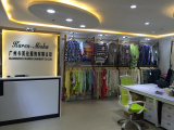 Showroom in Guangzhou