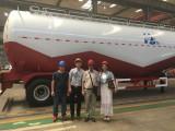 Algeria customer visit
