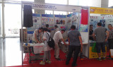 2014.06 Qingdao Textile Machinery Exhibition