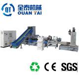 PP/PE/Woven bag granulate machine