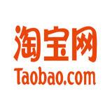 in 2014, jojning in taobao.