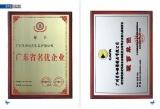 Council Unit Certificate