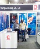 HongAn at exhibition