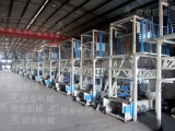 Photo of Our Factory