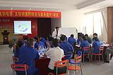 All Hengtai gearbox speed reducer motor′s salesman attend the sales skill training.