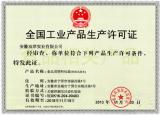 QS Certificate