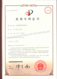 Forhome Patent 2