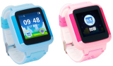 4G Child GPS Tracking Watch will Come Out Soon!