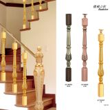 Luxury Aluminum Stair Balustrade