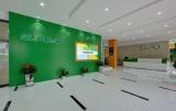 SUPU office