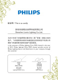 Philips Authorization Letter