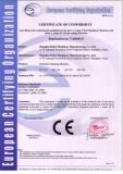 CE certificate of shearing machine