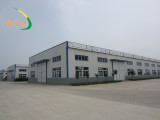 factory workshop of Dawn Forests Wood Industrial Shouguang Co. Ltd.