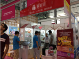 2016 Shenzhen International Gift Fair