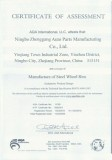 ISO-TS16949 Certificate for Steel Rim