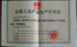 Manufacturing License