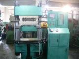 vulcanizing machine