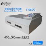 reflow oven T962C