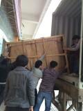 Goods Loading