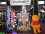 LED China 2017 fair (Sep. 20-22, 2017)