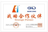CHENGHENG PLASTIC MACHINE WITH TAIWAN COMPANY PARTNER