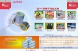 self adhesive label material and OPP lamination tape