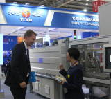 Beijing Y.C.T.D.Packaging Machinery