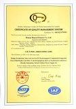 GB/T19001-2008/ISO9001:2008