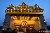 PEACE HOTEL OF JIANG SU PROVINCE