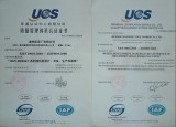 ISO9001;