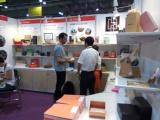 Printing & Packaging Fair