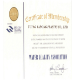 WAQ (Certificate of Membership)