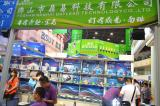 Daylead factory products led car light in the 2012 zhengzhou exhibition