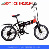 Popular Professional Folding Electric Bike Great for Fun and Commuting