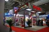 China International Hardware Show 2013