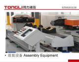 Assembly Equipment for hydraulic cylinder