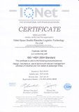 ISO 14001:2004 Environment Managment System Certificate