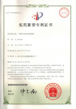 EVERGEAR Patent Certification 7