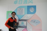 Boss and our Certificate of Design Patent