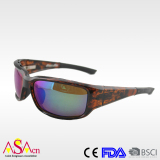 Sport Sunglasses (T1089)