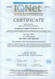 ISO14001 of aluminium extrusion profiles