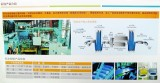 PPGI Producing Line