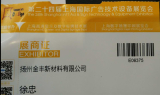 The 24TH Shanghai Int′l Ad & Sign Technology & Equipment Exhibition-1